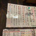 芦ノ湖畔でパワーストーンを手に入れる!*玉屋