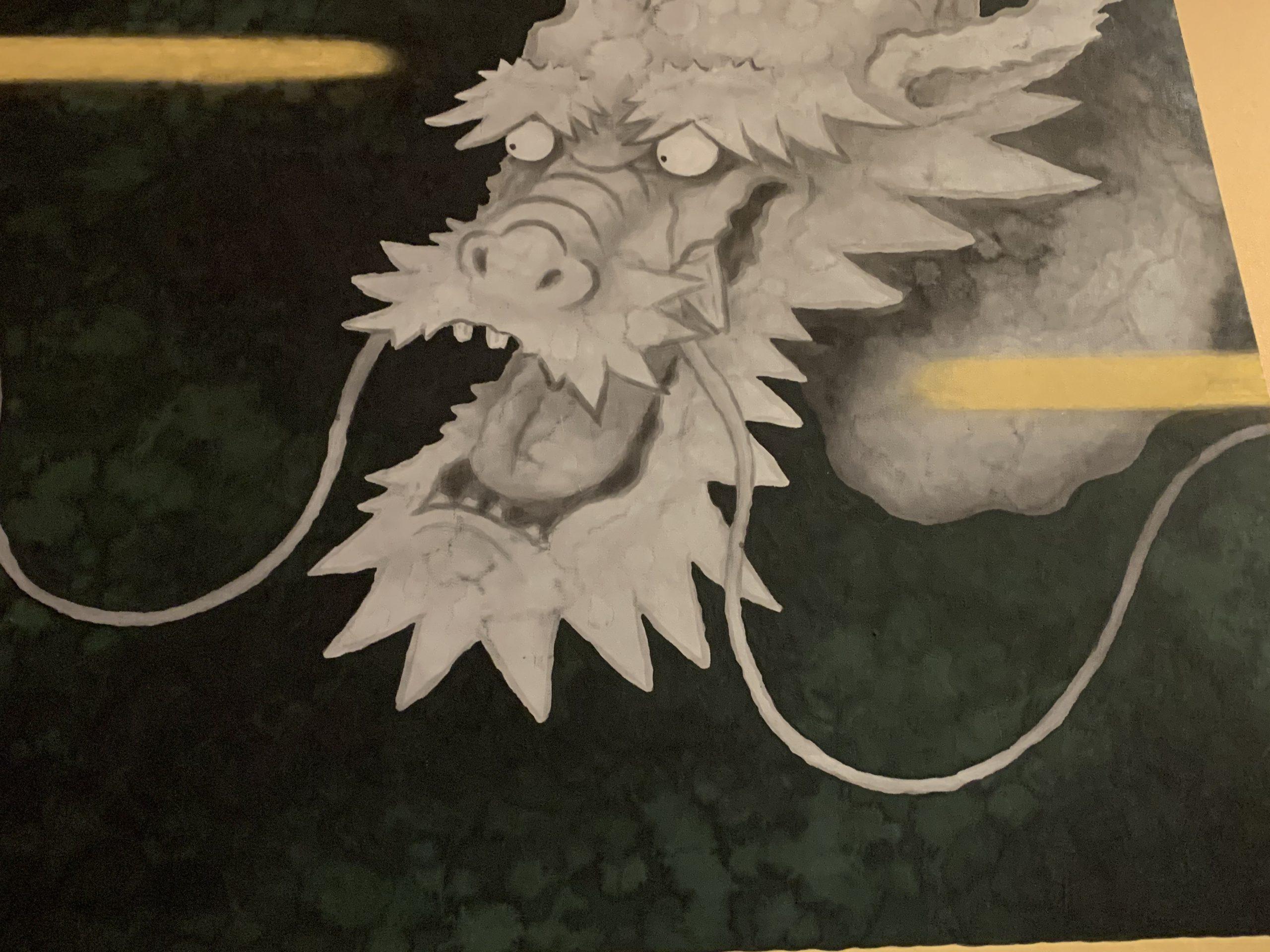 箱根の龍神様