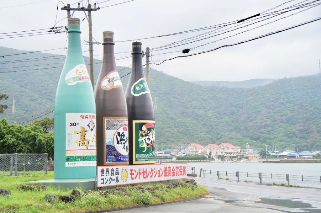 奄美大島の焼酎工場