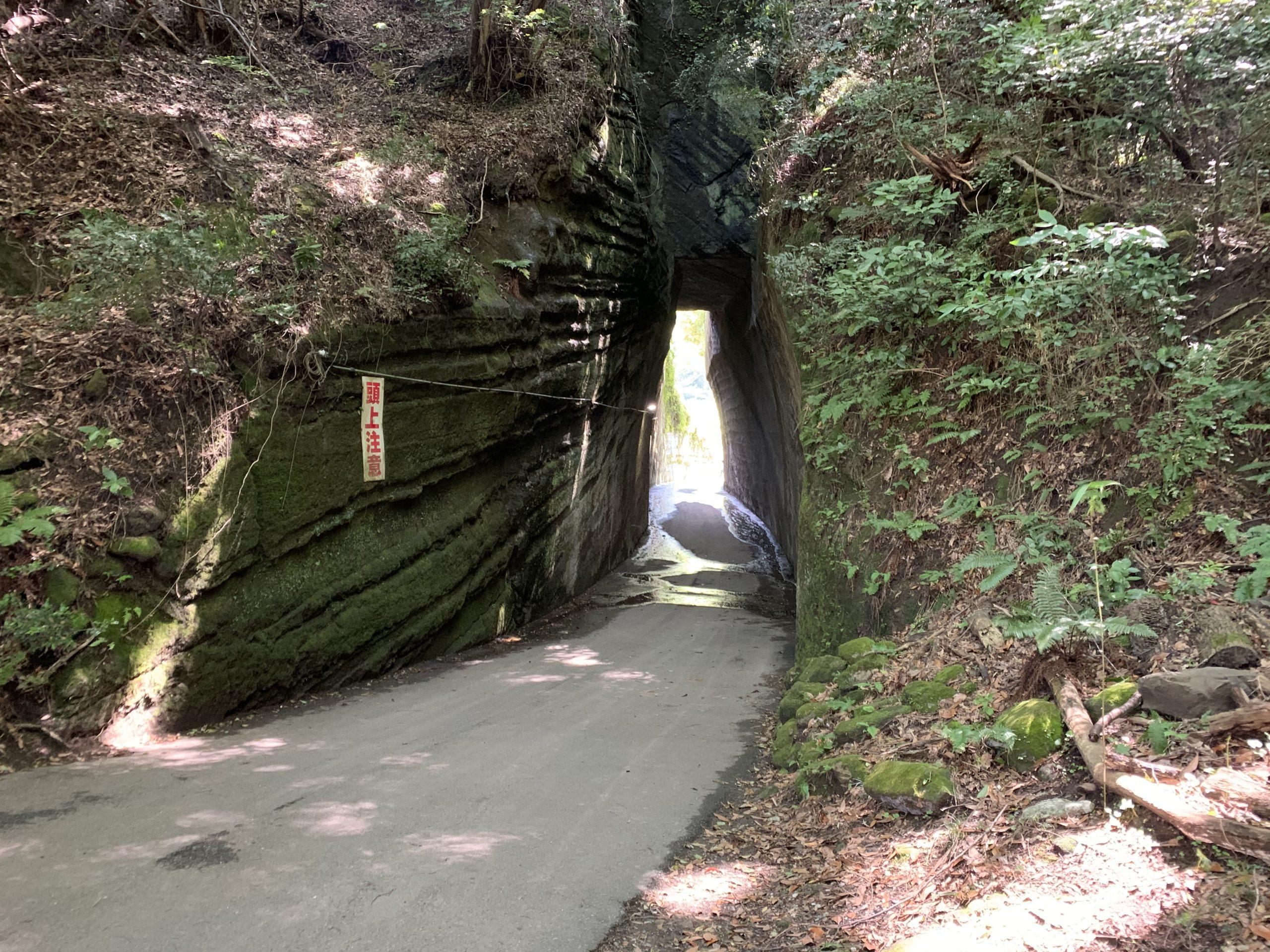 灯篭坂大師切り通しトンネル