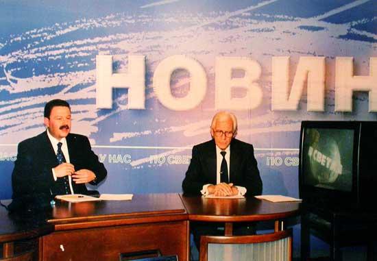 https://i0.wp.com/e-vestnik.bg/imgs/bulgaria/Chichko_Filipov1207-2.jpg