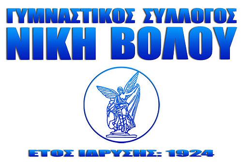 logo niki volou-1263