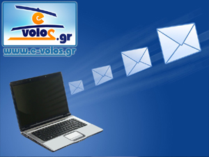 e-VolosGr-Mails-857