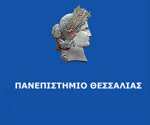 panepistimio-thessalias1-7182