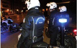 police-17221