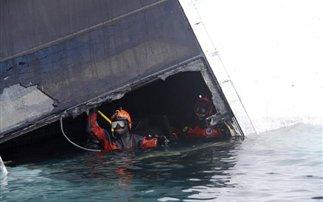 ship-20534