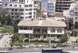 δημα-19800
