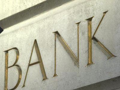 bank-19880