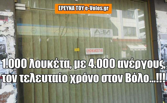 Erevna-23926