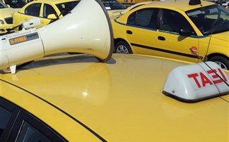 taxi-22802