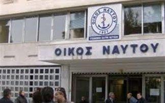 naytis-22815