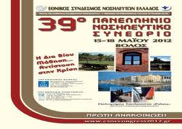 συν-30342
