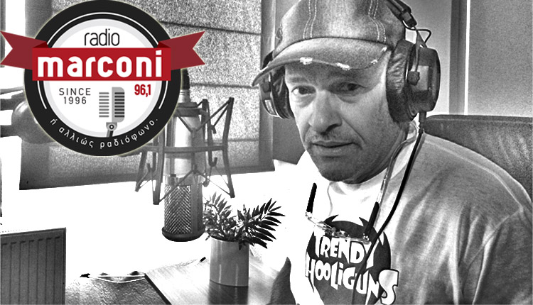 ΓΙΩΡΓΟΣ ΚΟΥΜΙΩΤΗΣ: Ακούστε την τελευταία και τις πρόσφατες εκπομπές του, μέσα από το αρχείο του Radio Marconi 96,1 F.M.