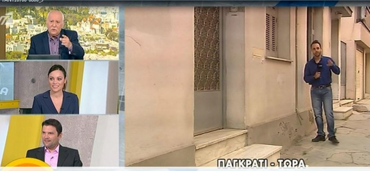 BINTEO: Έβλεπαν στην τηλεόραση τον Παπαδάκη και τους χτύπησε το παράθυρο ο… Παπαδάκης!