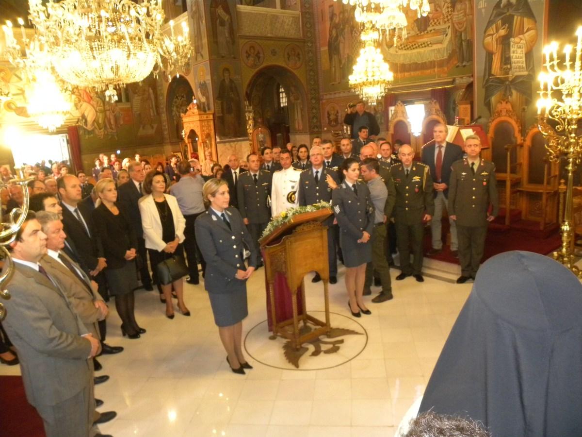 Η ΕΛ.ΑΣ. τίμησε σε Θεσσαλία και Βόλο τον προστάτη της Αγ. Αρτέμιο