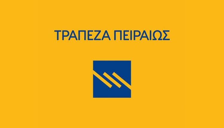 1475927-piraeusbank18-930.jpg