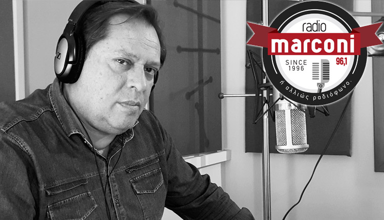ΑΠΟΣΤΟΛΟΣ ΓΑΛΑΤΗΣ: Ακούστε τη σημερινή και τις πρόσφατες εκπομπές του, μέσα από το αρχείο του Radio Marconi 96,1 F.M.