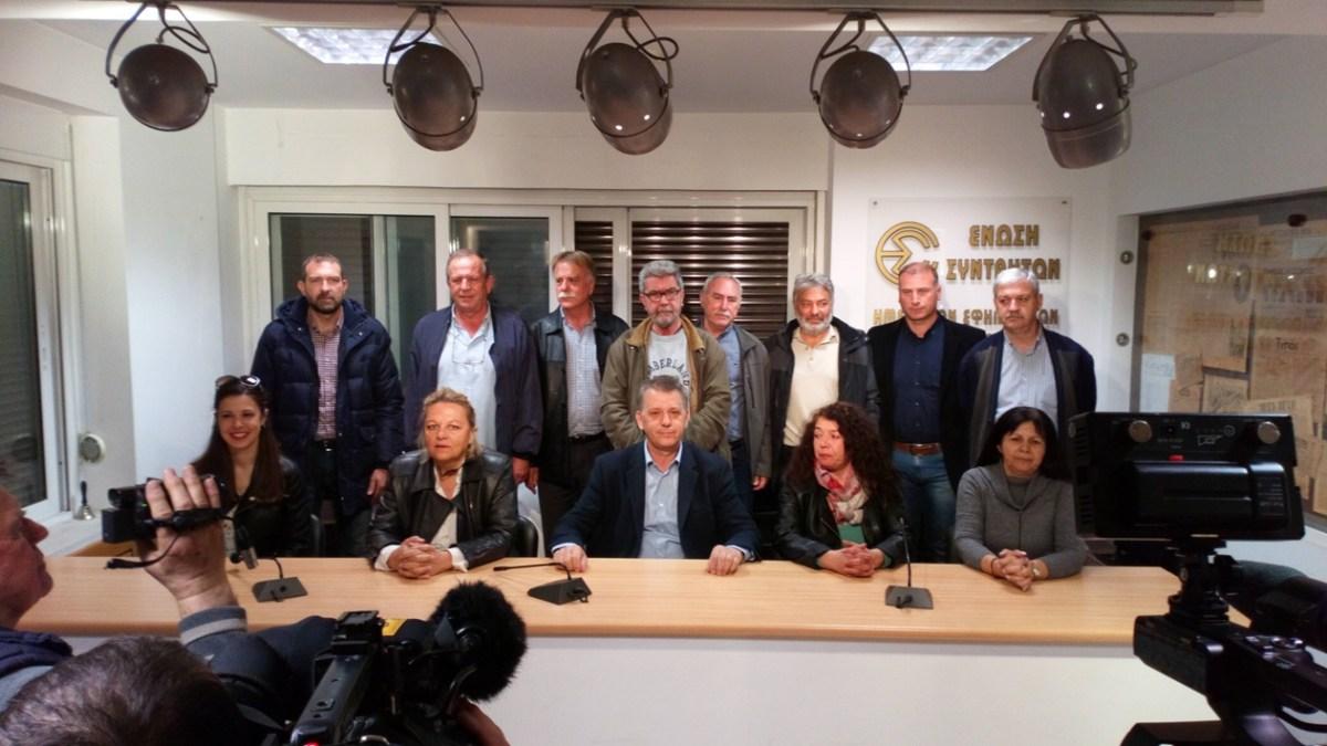 AYTOI EINAI οι υποψήφιοι Περιφερειακοί Σύμβουλοι της ΛΑΣ Θεσσαλίας στην Μαγνησία