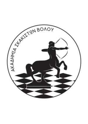 ακαδημια σκακιστων βολου (2)