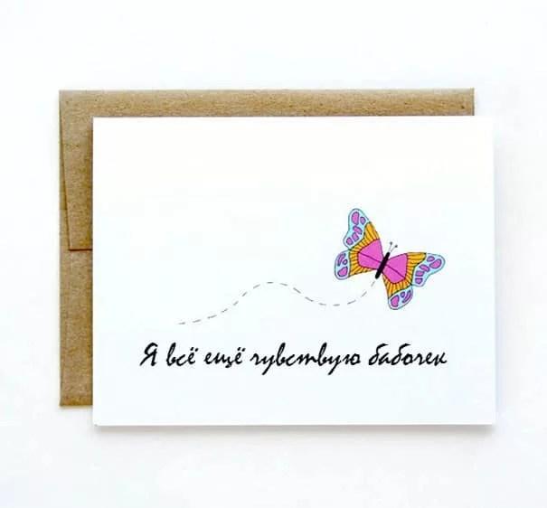 anti-valentine-day-card-funny-julie-ann-48__605