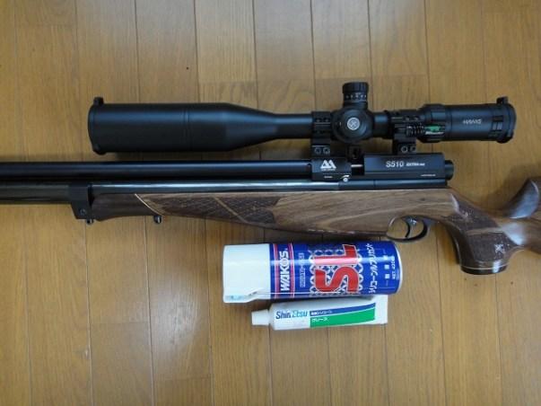 新人猟師が教える「プリチャージ空気銃【メンテナンスの注意点】」:Oリングの材質と硬さ
