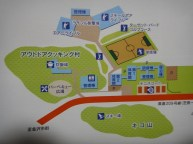 医王山スポーツセンター