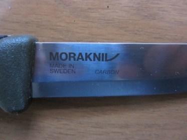 【ナイフ備忘録】モーラナイフの炭素鋼(カーボン スチール)ブレードの材質は?