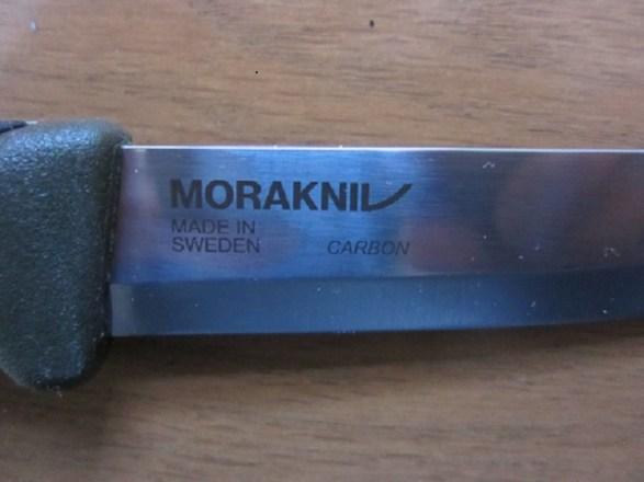 【ナイフ備忘録】モーラナイフの炭素鋼(カーボン_スチール)ブレードの材質は?