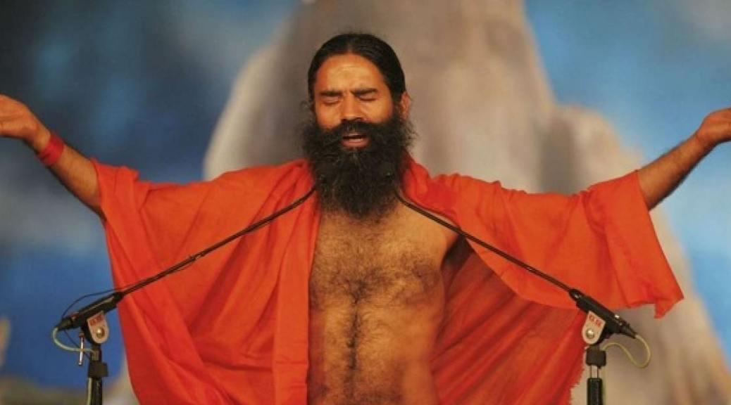 Baba Ramdev Patanjali Seva Kendra