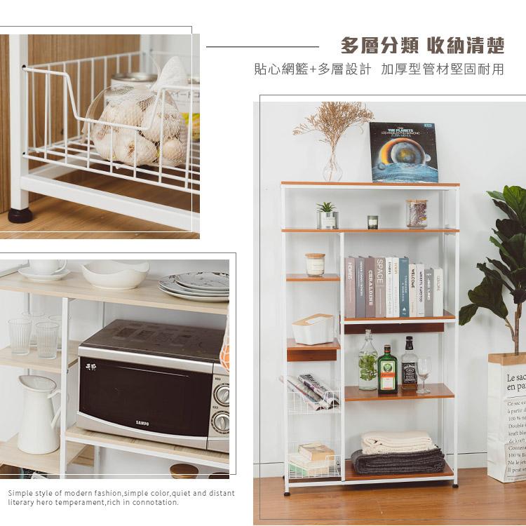 雙排五層架微波爐廚房置物架 - PChome 24h購物