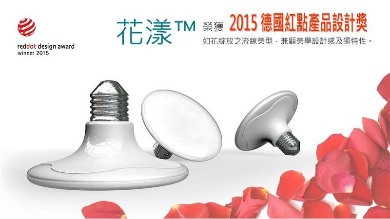 【epoch Lighting 】LED薄型球泡燈_花漾 E27燈座 黃光 - PChome 24h購物