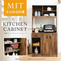 Kitchen Movable Cabinets Cafe Curtains 澄境 輕工業兩門一抽5櫃廚房收納櫃 Pchome購物中心