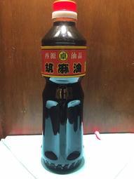 [彰化田中特產] 70年技術 100% 特級 純 醇 純 胡麻油 250ml (還有花生油.苦茶油.芝麻香油等選擇) - 露天拍賣