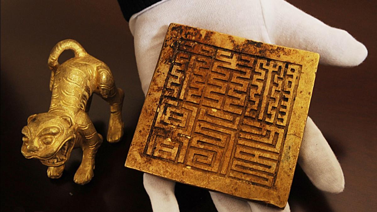 Resultado de imagen de encontrado tesoro chino