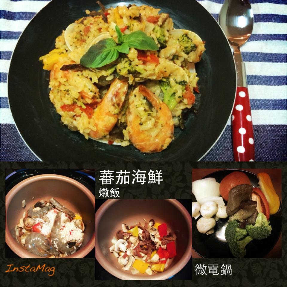 2014 10 25 14 43 食譜。番茄海鮮燉飯 by微電鍋