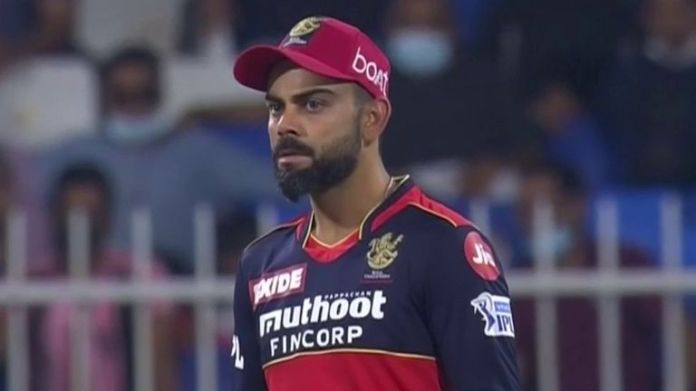 Virat Kohli's final game as Royal Challengers Bangalore captain ended in disappointment