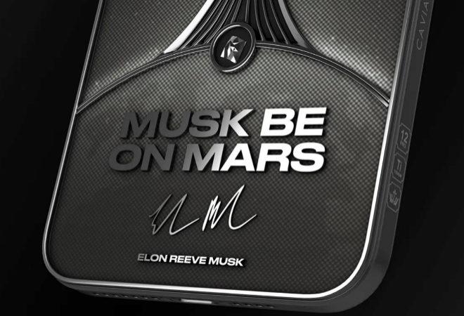 """Se elaborarán un total de 19 unidades con el nombre """"Musk Be on Mars""""."""