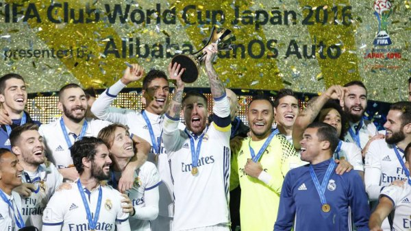 FIFA plans a Super Club World Cup with 24 teams for 2021