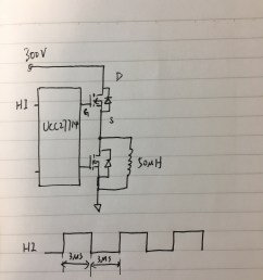 ok the mosfet tested ok below is the schematic diagram schema ok the mosfet tested ok below is the schematic diagram [ 2419 x 3225 Pixel ]