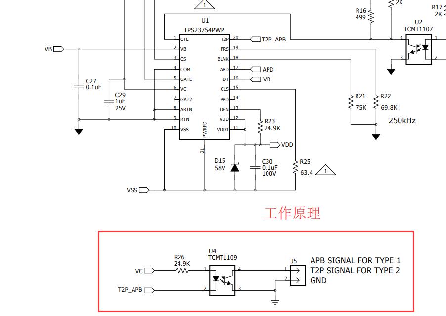 POE 相關方案有兩個光耦的用法 - 電源管理 - 電源管理 - E2E™ 中文支持論壇