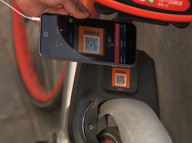 The bikes are accessed via phone and can be left virtually anywhere