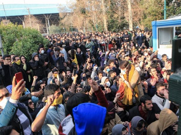 Iranian students protest at the University of Tehran