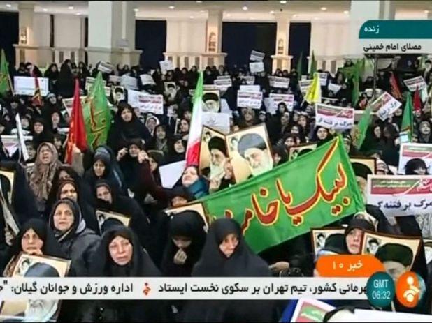 Pro-regime rallies in Iran