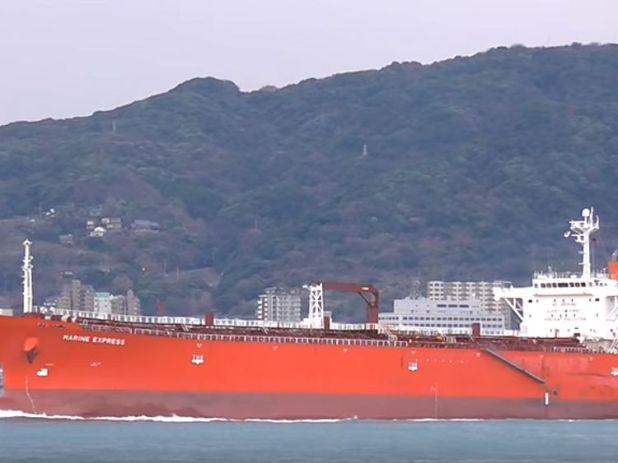 Marine Express. Pic: Binmei JP