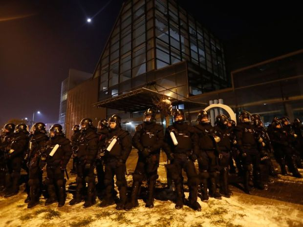 Police fired tear gas at protesters