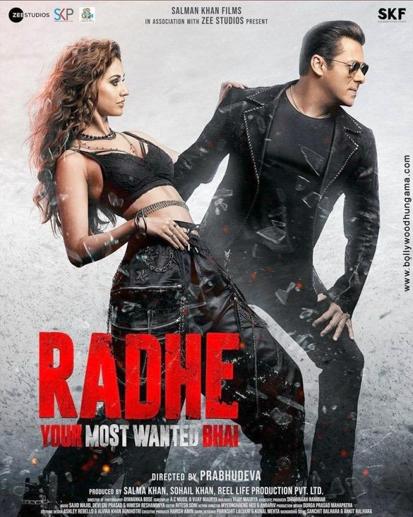 Radhe Movie Review By Inder Raikot