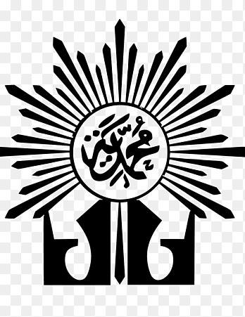 Logo Muhammadiyah Vektor : muhammadiyah, vektor, Muhammadiyah, Pekalongan, International, Outdoor, Organization,, Text,, Monochrome, PNGEgg