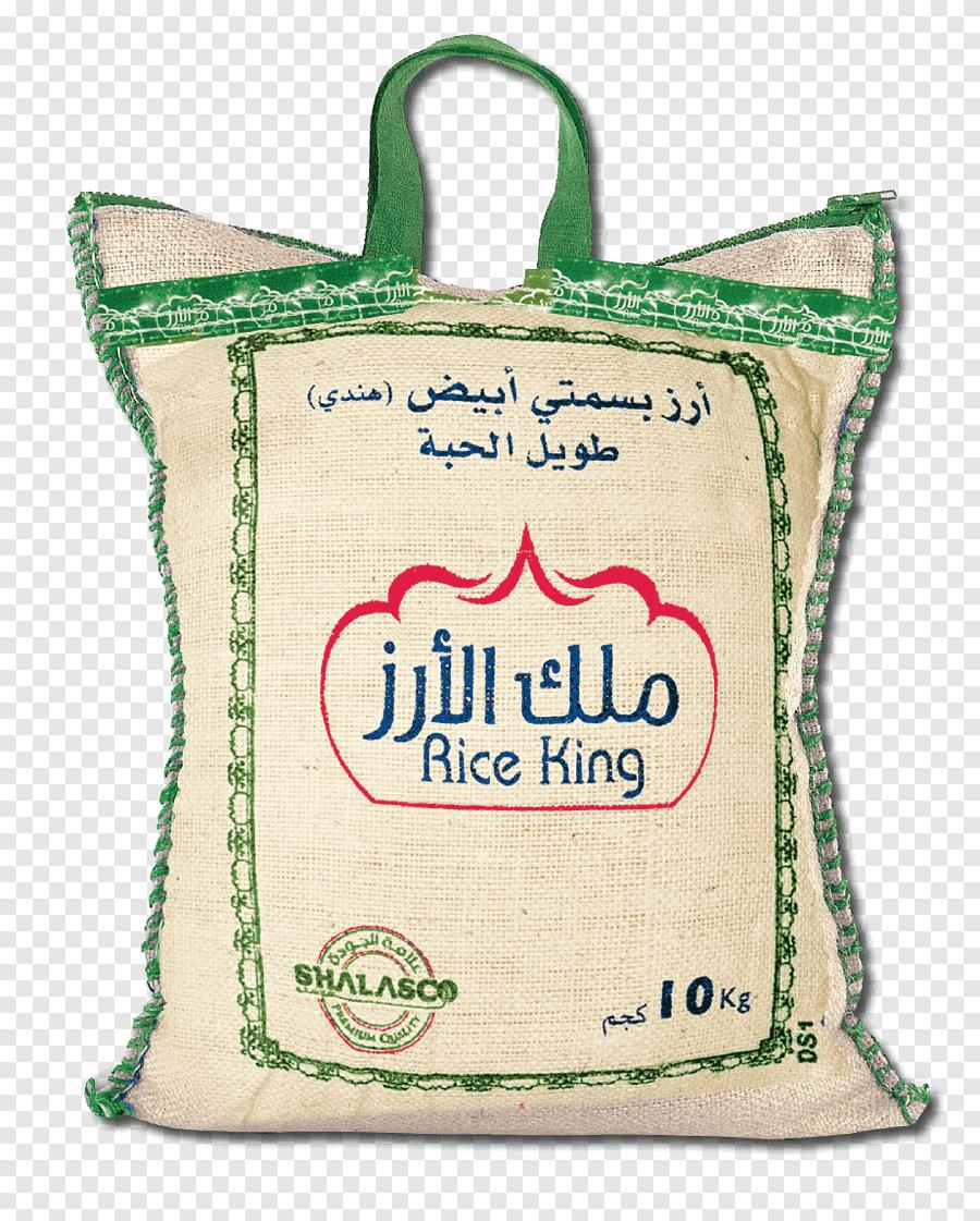 Beras Karung Png : beras, karung, Beras, Basmati, Komoditas,, Minyak, Makaroni,, Beras,, Perusahaan,, Tekstil, PNGEgg