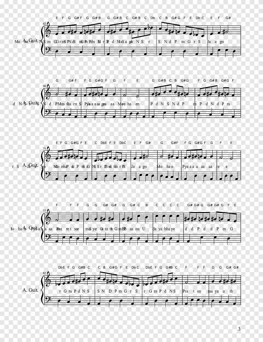 【印刷可能】 river flows in you piano sheet music with letters