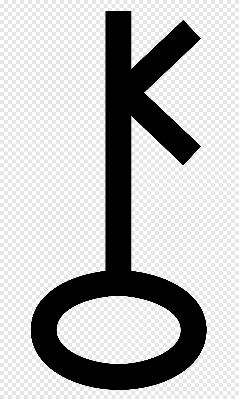 Angka Yunani : angka, yunani, Chiron, Achilles, Mitologi, Yunani, Simbol, Centaur,, Simbol,, Bermacam-macam,, Angka, PNGEgg